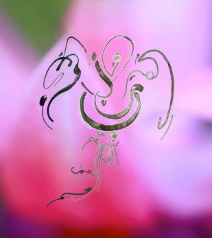 The Dove's Dhikr 3